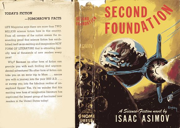 SFBC Second Foundation jacket cover