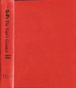 merril-sf-56-red-boards